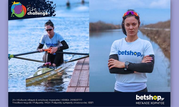 To betshop.gr Μεγάλος Χορηγός της Ολυμπιονίκη κωπηλάτριας Κατερίνας Νικολαΐδου!