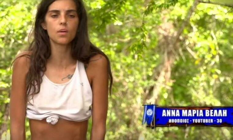 Survivor: «Η Άννα Μαρία Βέλλη είναι διπρόσωπη και κωλοτούμπας»