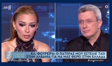 Ενώπιος Ενωπίω: Συγκλονίζει η Φουρέιρα για τον εμφύλιο πόλεμο στην Αλβανία και τα όσα βίωσε
