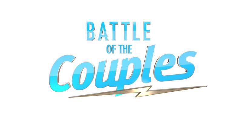 Battle of the Couples: Αυτά είναι τα «όπλα» των ζευγαριών!