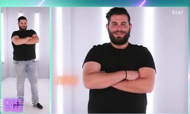 Super Makeover: Πήγε στην εκπομπή με την κοπέλα του και έμεινε άφωνος με την αλλαγή του