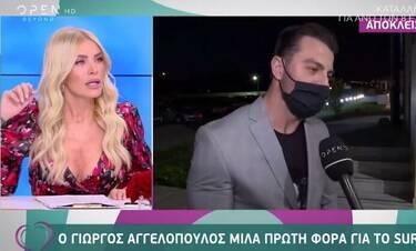 Γιώργος Αγγελόπουλος: «Δεν παρακολουθώ το Survivor» (Video)