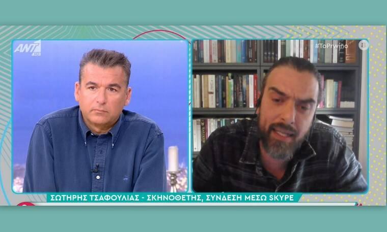 Σωτήρης Τσαφούλιας: Ξέσπασαν σε χειροκροτήματα μετά τα συγκλονιστικά λόγια του