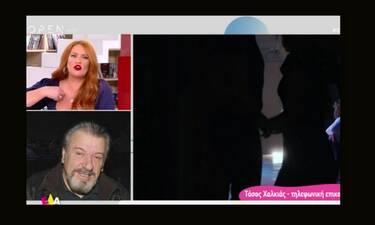 Έλα Χαμογέλα: Τα «πήρε» ο Τάσος Χαλκιάς στον «αέρα» της εκπομπής – Τι συνέβη;