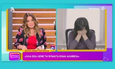 Άφωνη η Ναταλία με την Τσουκαλά:«Μίλησα για τη σεξουαλική παρενόχληση και απείλησαν να με σκοτώσουν»