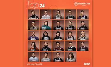 MasterChef: Αυτοί είναι οι 24 παίκτες που μπαίνουν στο σπίτι