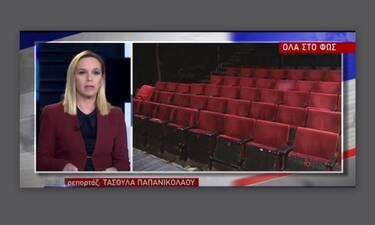 Το Star και η δημοσιογράφος Τασούλα Παπανικολάου ζητούν συγγνώμη για τον τίτλο στο θέμα Λιγνάδη