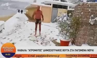 Καλημέρα Ελλάδα: «Ατρόμητος» δημοσιογράφος βούτηξε στα παγωμένα νερά!