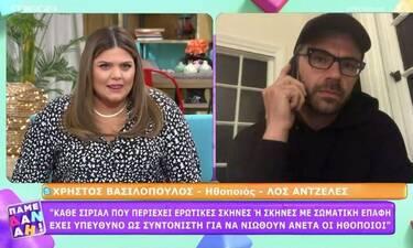 Χρήστος Βασιλόπουλος: «Σκηνοθέτης μου είχε ζητήσει να γδυθώ εντελώς μετά από ακρόαση-Ήταν σιχαμερό»