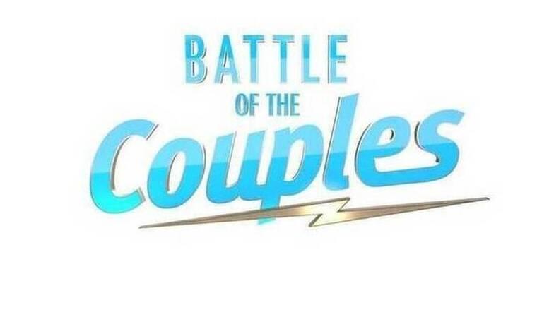 Battle of the Couples: Αυτά είναι τα πέντε από τα ζευγάρια που αγωνίζονται στον «στίβο της αγάπης»!