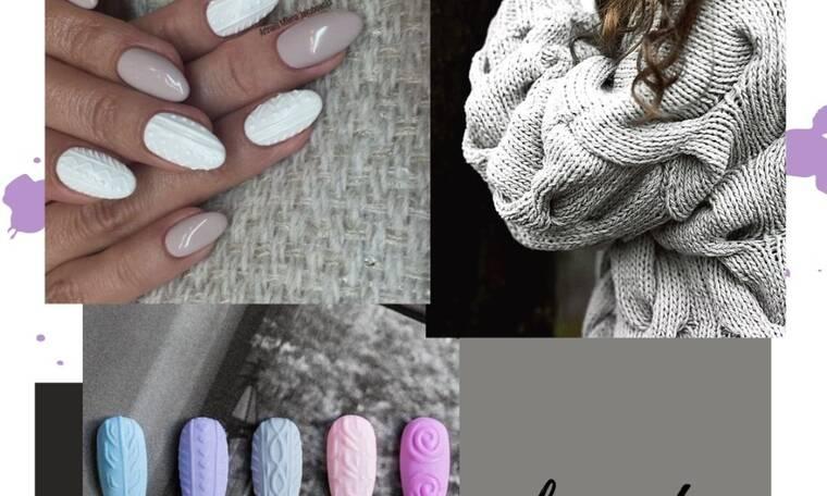 Αν δεν κάνεις τώρα #sweaternails πότε θα τα κάνεις;