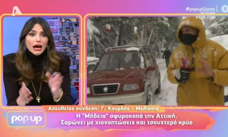 Κοψοχολιάστηκε η Ηλιάνα - Παραλίγο να πατήσει αυτοκίνητο τον ρεπόρτερ του Pop Up