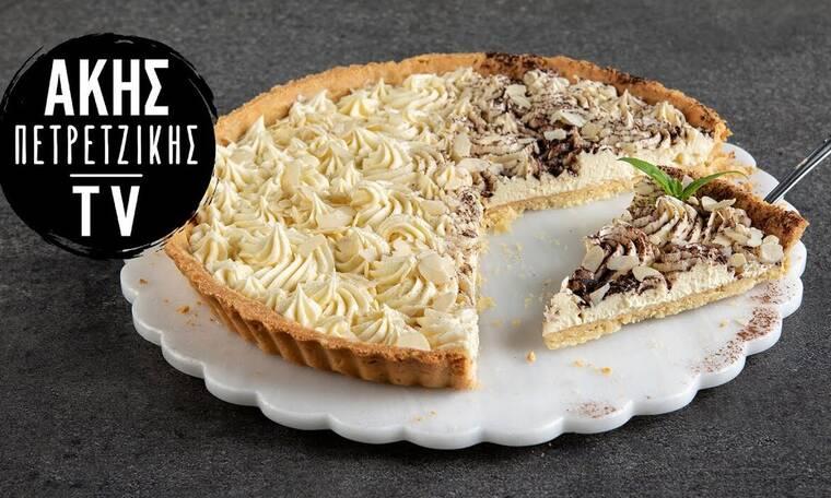 Τάρτα αμυγδάλου με κρέμα λευκής σοκολάτας από τον Άκη Πετρετζίκη!