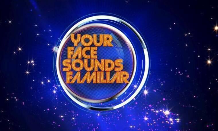 YFSF: «Στον αέρα» η πρεμιέρα του show μεταμφιέσεων – Τι συνέβη;