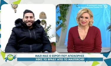 MasterChef 5: Χείμαρρος ο Σερόπ στις πρώτες δηλώσεις μετά την αποχώρησή του