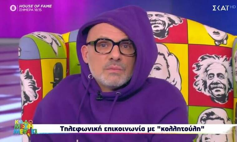 Καλό μεσημεράκι: Πασίγνωστος Έλληνας έκανε φάρσα στον Μουτσινά και τον πέρασε για τον Παπαργυρόπουλο