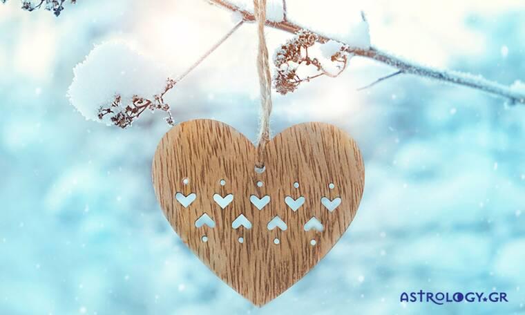 Προβλέψεις για τα αισθηματικά του ζωδίου σου, σήμερα 18/02