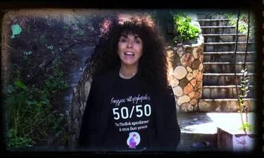 Μαρία Σολωμού: Παίρνει θέση για τη συνεπιμέλεια - «Και οι δύο γονείς έχουν ευθύνες»