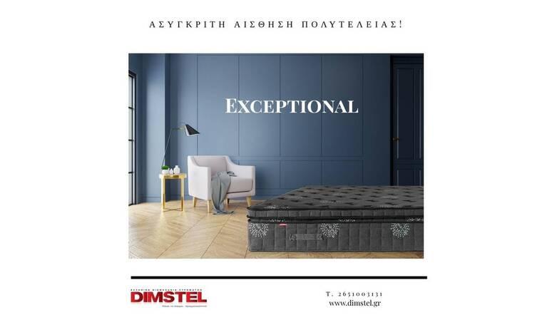 Dimstel ABEE: Με ένα τηλεφώνημα το πιο άνετο στρώμα φτάνει στο κρεβάτι μας