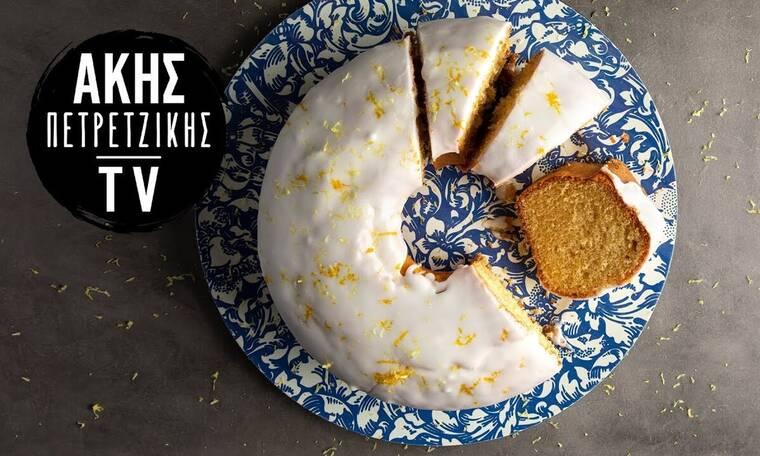 Λαχταριστό κέικ λεμονιού από τον Άκη Πετρετζίκη!
