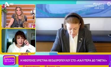 Καλύτερα δε γίνεται: Χείμαρρος η ηθοποιός, Χριστίνα Θεοδωροπούλου - «Η Μενδώνη τα ήξερε όλα»