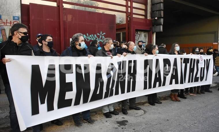 Διαμαρτυρία καλλιτεχνών έξω από το υπουργείο Πολιτισμού