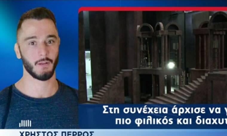 Χρήστος Πέρρος: Οι ανατριχιαστικές περιγραφές του: Έτσι δρούσε ο Λιγνάδης