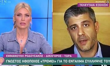 Δικηγόρος ηθοποιού που καταγγέλλεται με τον Λιγνάδη: «Πήρα τη δικογραφία, δεν έχει εκδοθεί ένταλμα»