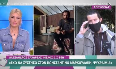Ευτυχείτε: Το ΣΕΗ συνιστά... ψυχραιμία στον Κωνσταντίνο Μαρκουλάκη
