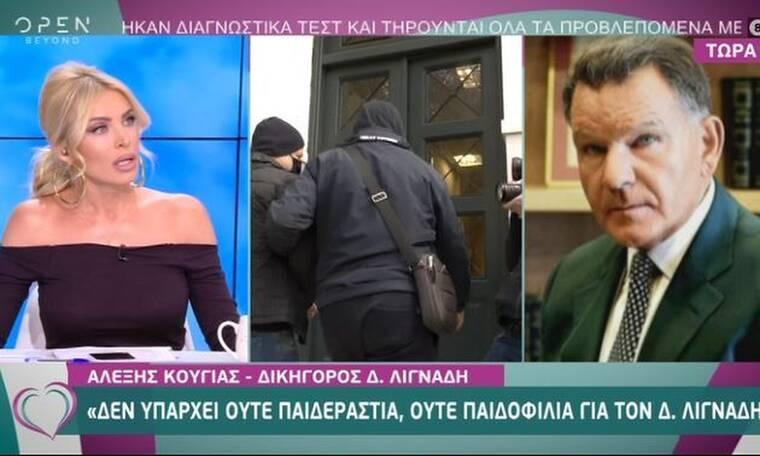 Χαμός στο Ευτυχείτε - Ξέσπασε η Καινούργιου - Ο Κούγιας έκλεισε το τηλέφωνο on air