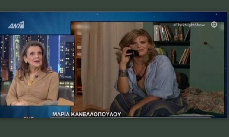 Μαρία Κανελλοπούλου: Τα συγκινητικά λόγια για τον θάνατο της φίλης της και ηθοποιού Νατάσας Μανίσαλη