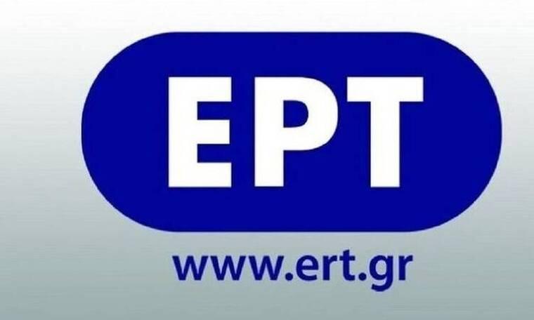 «Μαθαίνουμε στο σπίτι» με την ΕΡΤ – Πρόγραμμα Παρασκευής