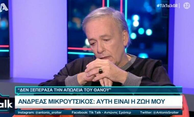 Tik Talk: Λύγισε ο Μικρούτσικος - Ο Σρόιτερ ζήτησε να διακόψει την εκπομπή