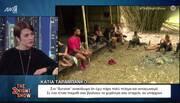The 2Night Show: Ταραμπάνκο - «Με τον Κοψιδά θα μπορούσα να κάνω και σύμφωνο συμβίωσης»