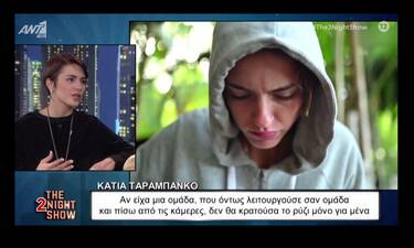 The 2Night Show: Η Ταραμπάνκο εξήγησε τον πραγματικό λόγο που αποχώρησε από το Survivor