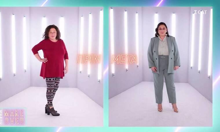 Super Makeover: Η αλλαγή στην εμφάνισή τους ξεπέρασε κάθε προσδοκία!