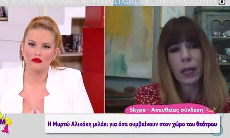 Μυρτώ Αλικάκη για καταγγελίες: «Ένιωθα πάντα υπόλογη. Είχα ακούσει φήμες αλλά όχι για βιασμούς»