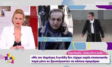 Σπύρος Μπιμπίλας: «Αισθάνθηκα ότι με αγκάλιασε όλη η Ελλάδα»