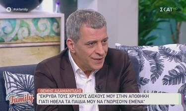 Αδαμαντίδης: «Έκρυβα τους χρυσούς δίσκους στην αποθήκη. Ήθελα τα παιδιά μου να γνωρίσουν εμένα»