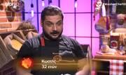 MasterChef 5: Αυτός ο παίκτης αποχώρησε από το ριάλιτι μαγειρικής!