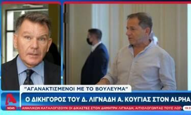 Κούγιας: «Και εγώ και ο κύριος Λιγνάδης είμαστε αγανακτισμένοι. Είναι το πιο παράνομο που έχω δει»