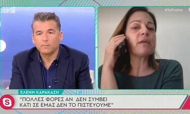 Χείμαρρος αποκαλύψεων η Ελένη Καρακάση: «Είχα ακούσει και ήξερα τα γεγονότα...»