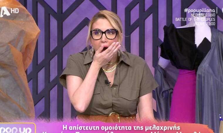 Pop Up: Είδαν on air την Ελληνίδα σωσία της Μέγκαν Μαρκλ και έμειναν «κάγκελο»