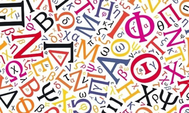 Έρευνα: Κι όμως το όνομά σου σχετίζεται με τη σεξουαλικότητά σου