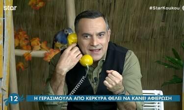Στη Φωλιά των Κου Κου: Άφωνοι οι παρουσιαστές! Ποια τους έκανε τηλεφωνική φάρσα;