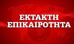 Ισχυρός σεισμός 5,9 Ρίχτερ στην Ελασσόνα: Ταρακουνήθηκε όλη η Κεντρική και Βόρεια Ελλάδα