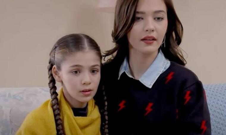 Εlif: Ο Βεισέλ αρχίζει τις έρευνες για την Elif