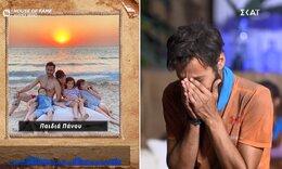 Survivor: Λύγισαν οι παίκτες με τα μηνύματα των δικών τους! Ο Καλλίδης έκλαιγε με λυγμούς!
