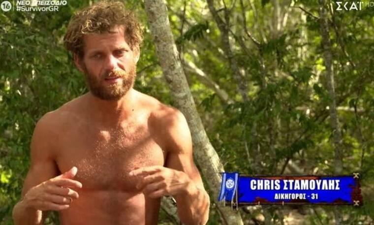 Survivor: Η απάντηση του ΣΚΑΪ στην καταγγελία του fan club του Chris για την ψηφοφορία