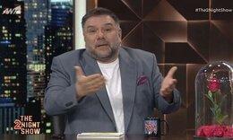 The 2Night Show: Η ξαφνική αλλαγή στην εκπομπή του Γρηγόρη Αρναούτογλου!